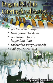 ad_banner_rsl_functions