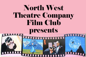 NWTC Film Club Monthly Movie - WAH WAH